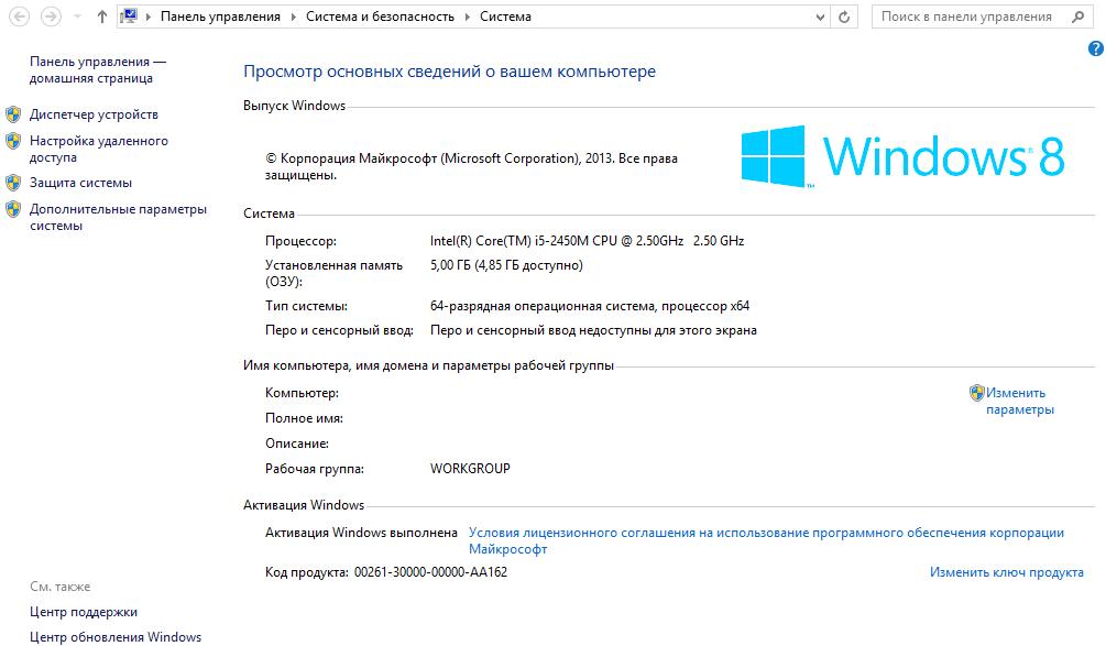 Новейший активатор windows 10