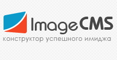 ImageCMS Shop Premium 4.6 nulled