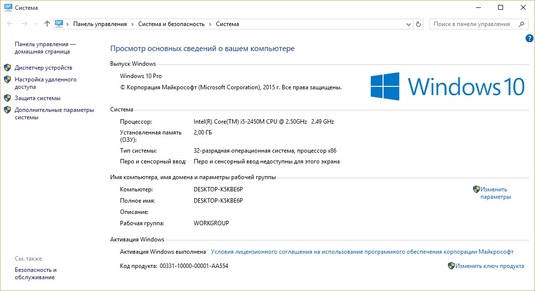 KMSAuto Net 1.5.1 (2017) (рабочий активатор Windows 8, Windows 8.1 ...