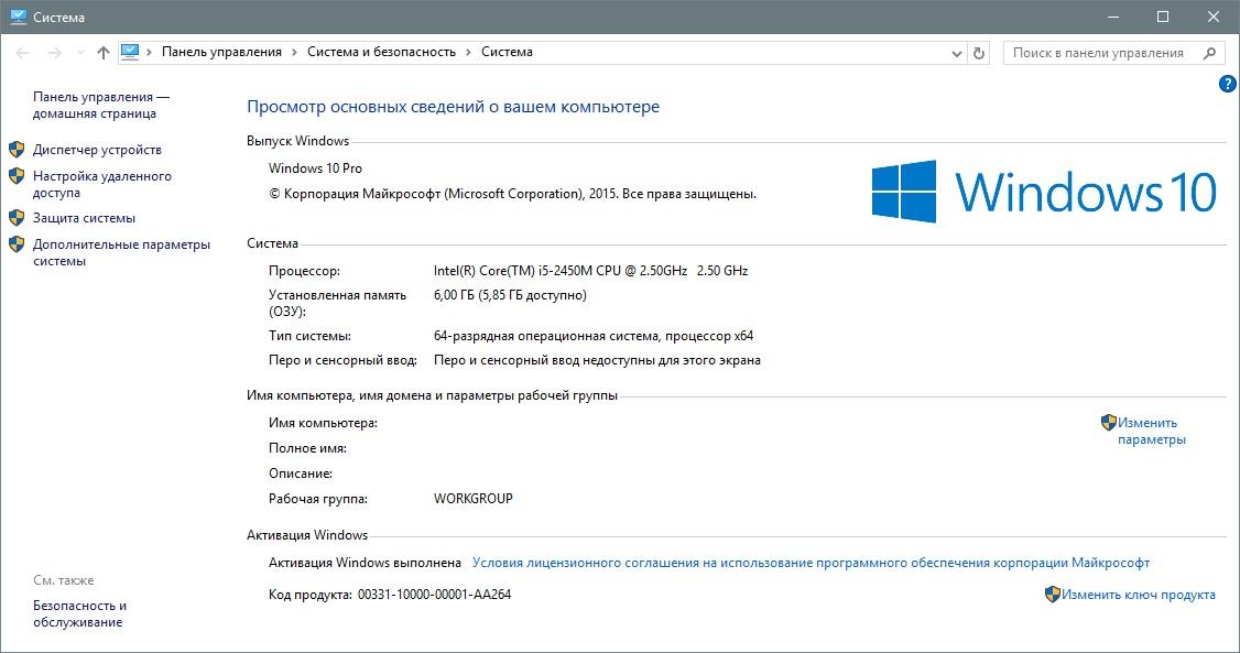 Скачать программа для й активации windows xp
