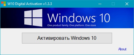 W10 Digital Activation Program v1.3.6 Portable