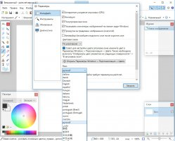 Скачать Paint.NET 4.1.5 Final + Plugins pack