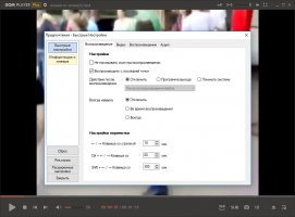 Скачать GOM Player Plus 2.3.36.5297 Final